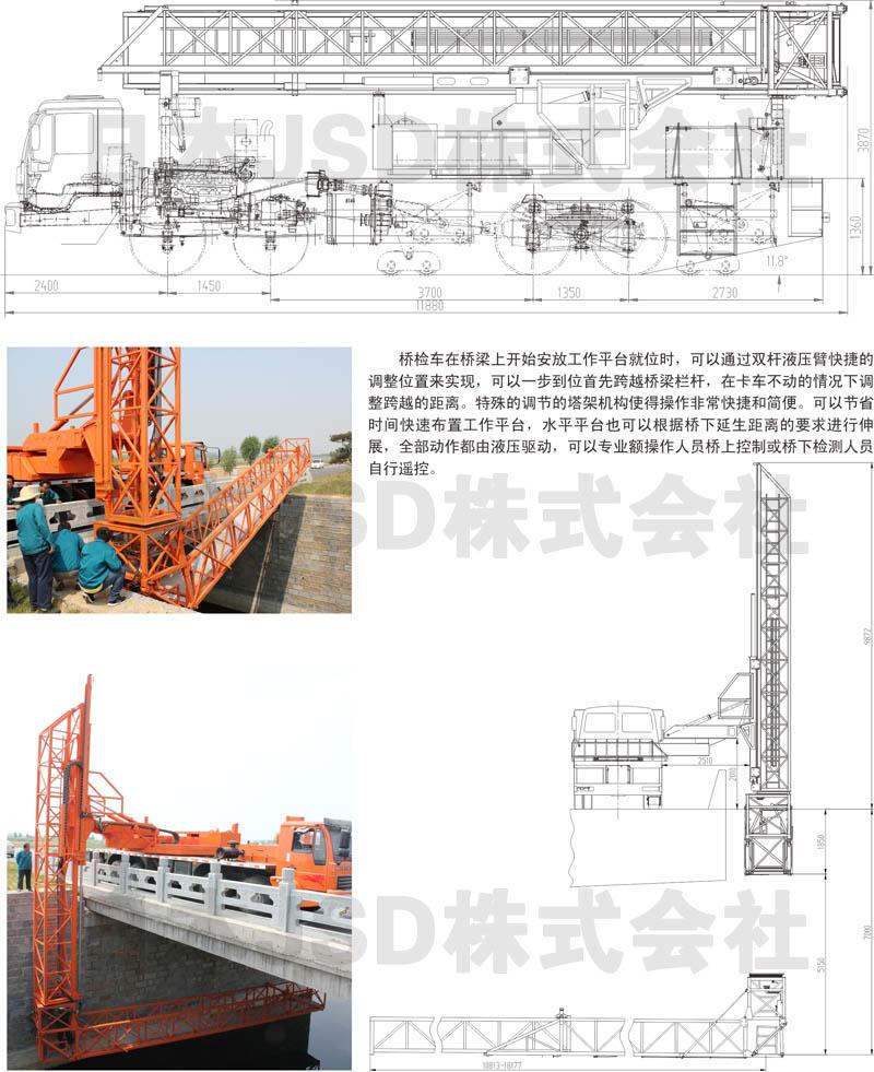 qljcc-2-800